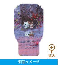 恋するネコ 製品イメージ