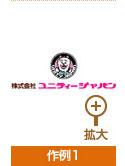 ロゴ・ロゴマーク作例1