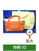 繊維品印刷例 作例10