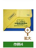 繊維品印刷例 作例4