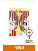 パンフレット・カタログ作例4
