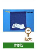 繊維品印刷例 作例3