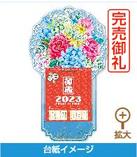 紅いバラ 製品イメージ